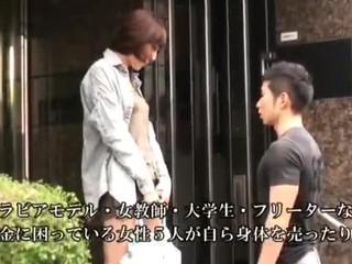 full japan girl porn 14 clip 1